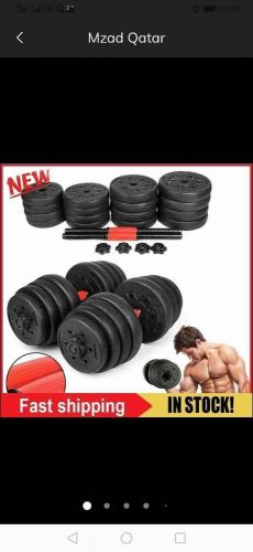 30kg Brand new dumbbells set