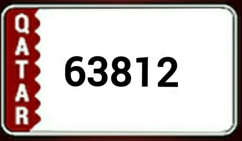 5 digit Good number plate