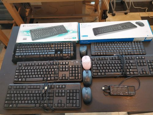 Office keyboard + mouse