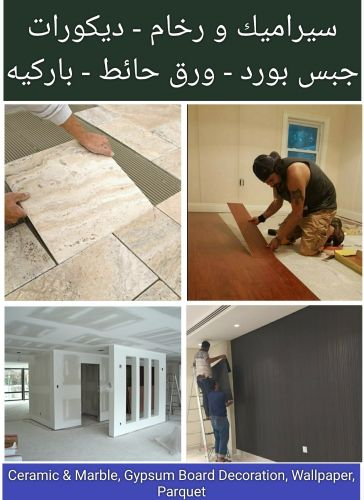 All kinds of building maintenance and decoration services. c