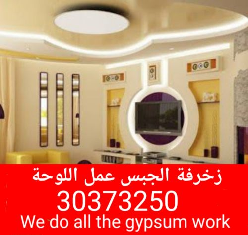 We do all the gypsum work like splitting the ceiling design
