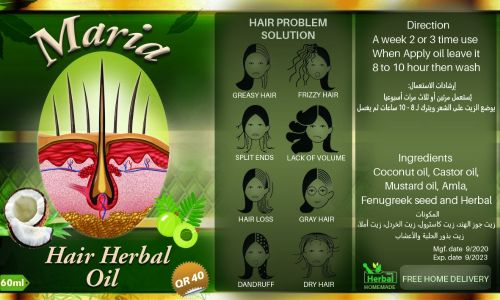 Maria hair herbal oil free delivery