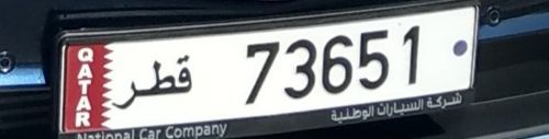 Private 5 digit numbers