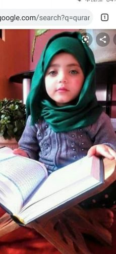 quran teacher for boys and girls al qaidah al nooranyah and
