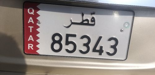 VIP Car number for sale.