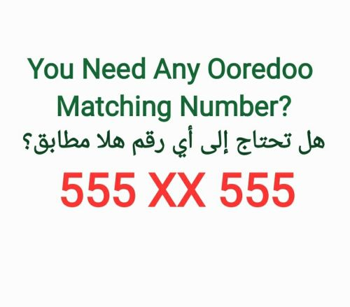 You Need Any Matching Ooredoo Number?
