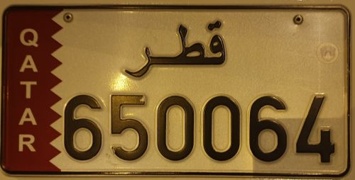 fancy plate number for sale 650064