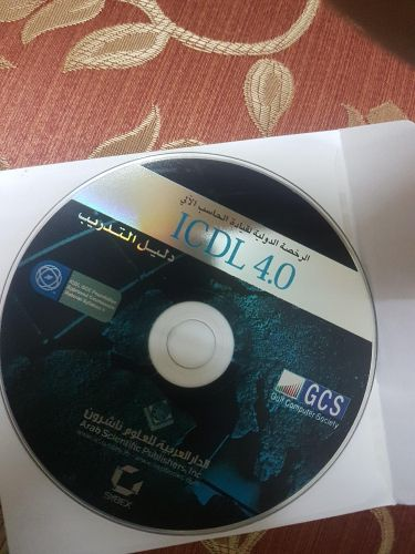 ICDL LEARNING CD