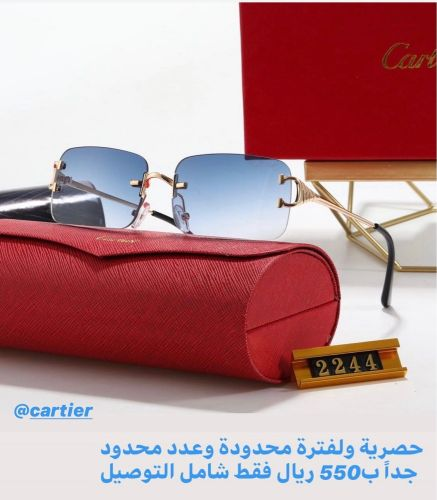 Cartier limited edition