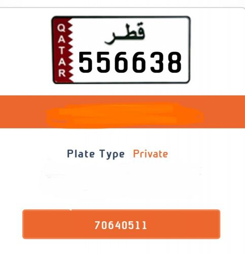 """Car Plate for Sale """"556638"""""""