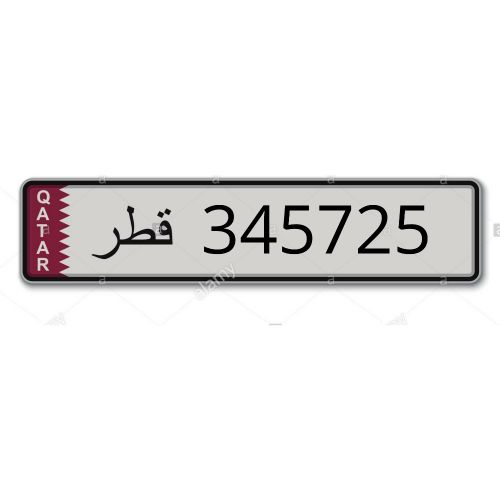 345725 - six digit number for sale