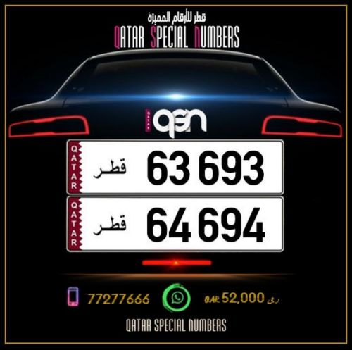 63693 & 64694 Twins Special Registered