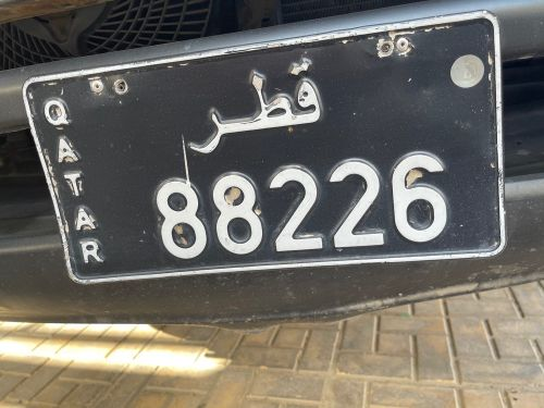 88226 for sale