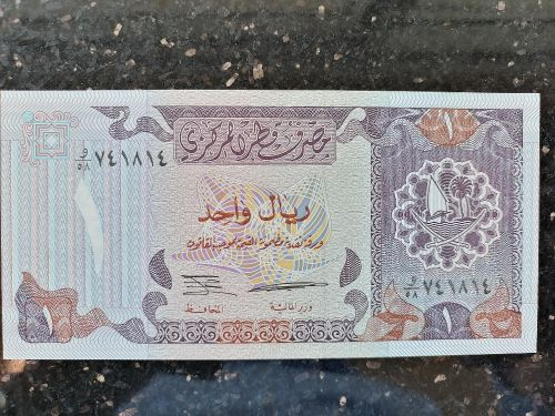 OLD QATAR ONE RIYAL