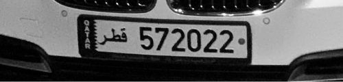 special number car plate