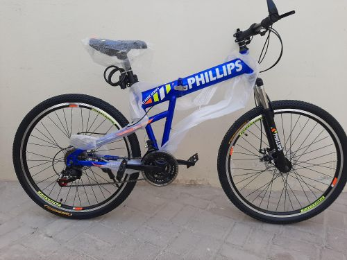 Philips Bikes for sale folding type