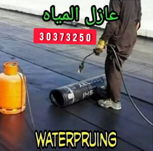 we do all kinds of waterproofing toilets, Roofing, sinku any