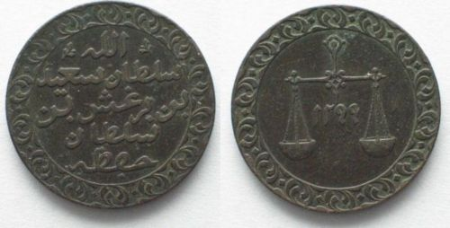 old coin 1299 sultan saeed