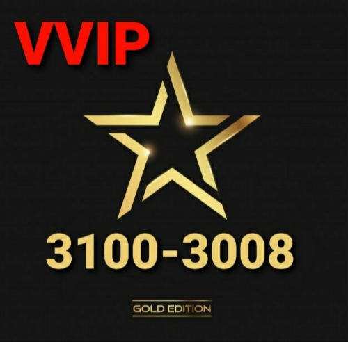 VVIP MOBILE NUMBER GOLD EDITION