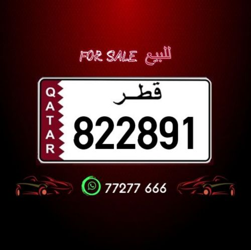 822891 Special Number