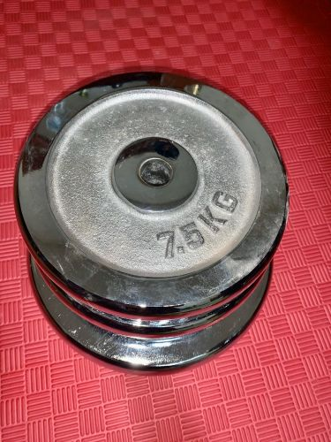 we Weight plate new