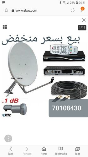 dish,cable,receiver and all statelite items are available in