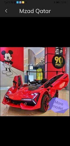 Electric ride car toy kids