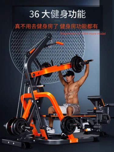 Home gym Multifunctional fitness training
