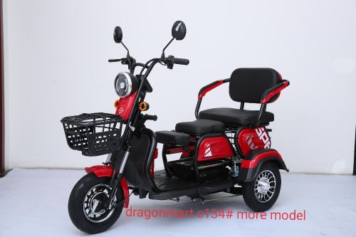 Electric tricycle bike scooter