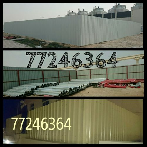 All Kinds Of Fencing Works & Steel Etc.