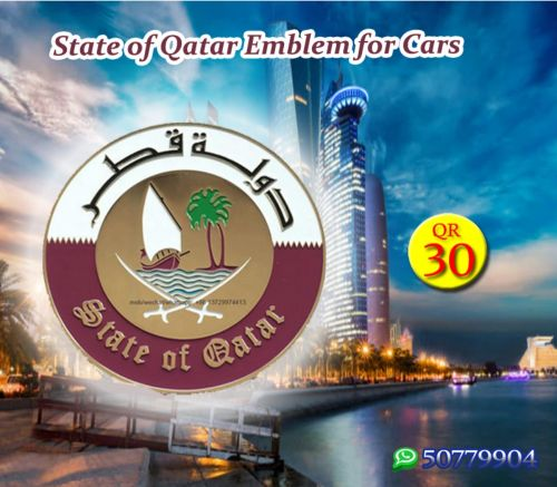 State of QATAR for cars