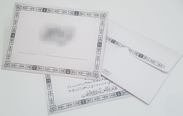 wedding cards and invitation cards