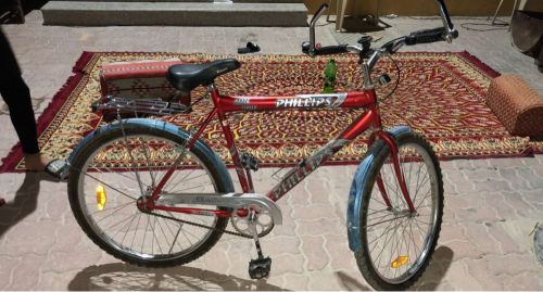 philips brand new cycle for sale