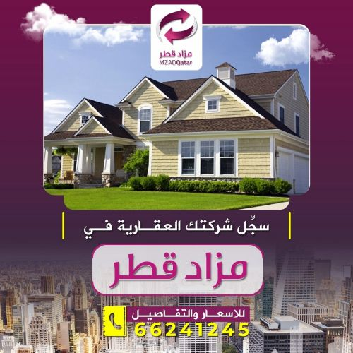 Register your real estate company