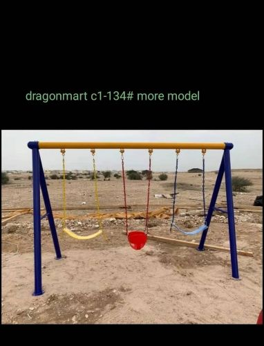 Swing outdoor sports play