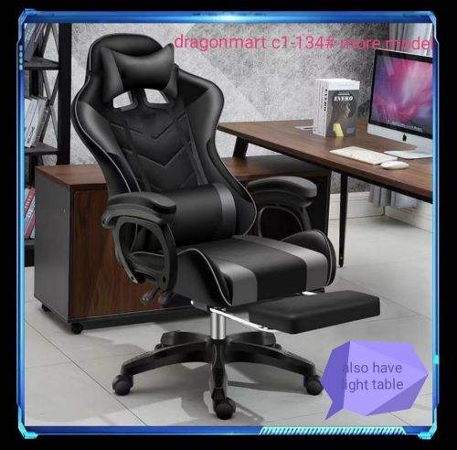 gaming E-sports chair pedal footr