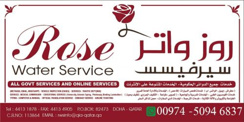 Rose Water Service
