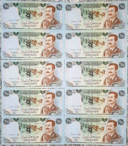 Iraq 10 Banknotes Sequent UNC