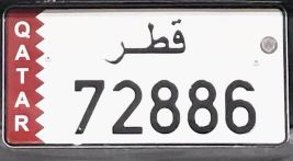5 digits number plate