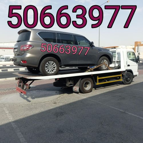 Car Breakdown Recovery Car Towing Roadside Assistance Servic