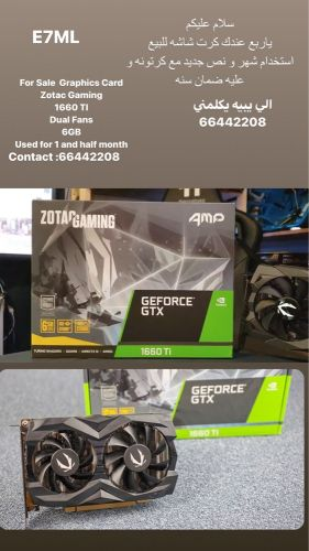 for sale graphics card