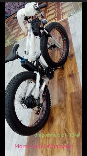 Wide tire for electric bicycle