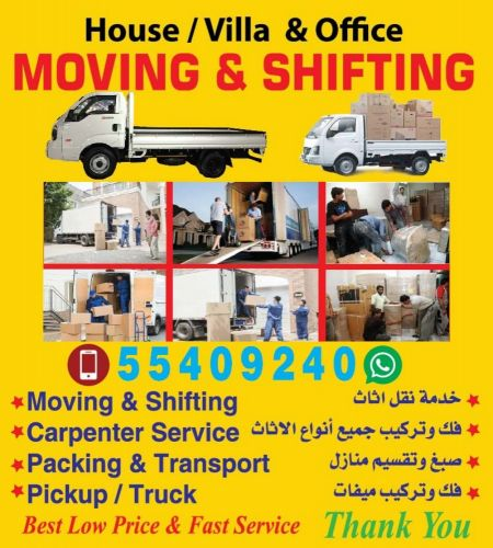 Moving and Shipting all in Qatar